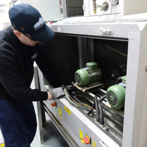 AHU Maintenance Competence